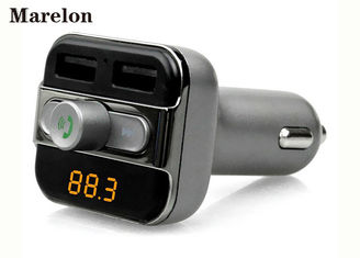 China Built - In Microphone Bluetooth Car Charger Remote Controller Support TF Card Music supplier