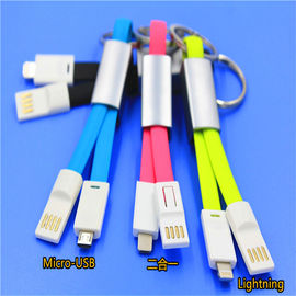 China 2 In 1 Keychain Usb Charging Cable TPE Material Fit Android And IPhone supplier
