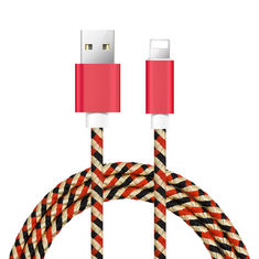 China IPhone 8 / 8plus / X USB Data Cable With Camouflage Nylon Woven Braided supplier